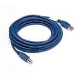MI106 Pico USB-2.0 Kabel 1,8 m blau
